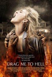 Утащи меня в ад / Drag Me to Hell (2009)
