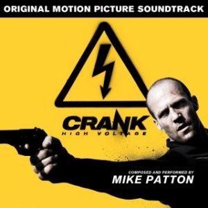 Crank 2 / Адреналин 2 OST