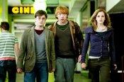 Гарри Поттер и дары смерти (2010-2011)