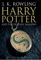 Гарри Поттер и Дары смерти: Часть 1 / Harry Potter and the Deathly Hallows: ...