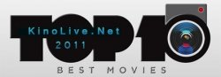 Самые ожидаемые фильмы 2011