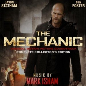 Механик / The Mechanic - OST (2011)