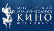 Московский кинофестиваль сегодня закрылся