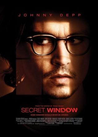 Тайное окно