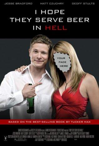 Я надеюсь, что в аду тоже есть пиво