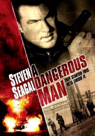 Постер к фильму Опасный человек