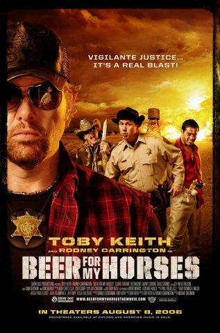 Пиво для моих лошадей