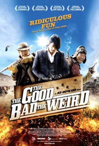 Постер к фильму Хороший, плохой, долбанутый