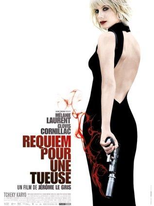 Постер к фильму Реквием по убийце